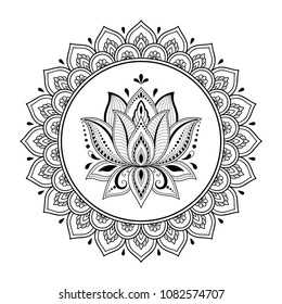 Circular pattern in form of mandala for Henna, Mehndi, tattoo, decoration. Decorative ornament in oriental style with Lotus. Coloring book page.