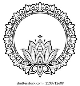 Circular pattern in form of mandala for Henna, Mehndi, tattoo, decoration. Decorative frame with lotus flower ornament in ethnic oriental style. Coloring book page.