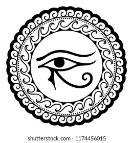 Circular pattern in form of mandala for Henna, Mehndi, tattoo, decoration. Decorative ornament in oriental style with ancient Egyptian Moon sign - left Eye of Horus. Coloring book page.