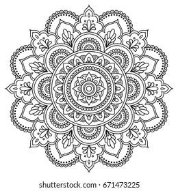 Mandala Gorsel Stok Fotograf Ve Vektorleri Shutterstock
