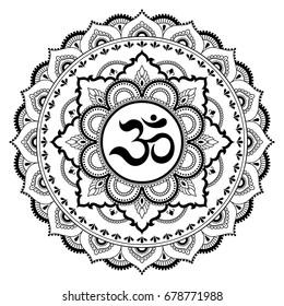 circular pattern form mandala henna 260nw