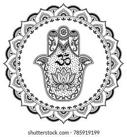 da6a3e5dc Circular pattern in form of mandala for Henna, Mehndi, tattoo, decoration.  Decorative