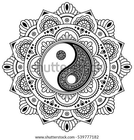 Circular Pattern Form Mandala Henna Mehndi Stock Vector Royalty