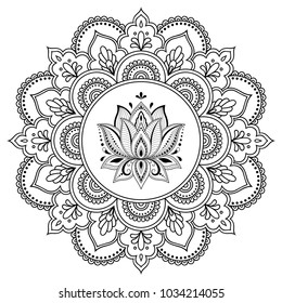 Circular pattern in form of mandala with lotus for Henna, Mehndi, tattoo, decoration. Decorative ornament in ethnic oriental style. Coloring book page.