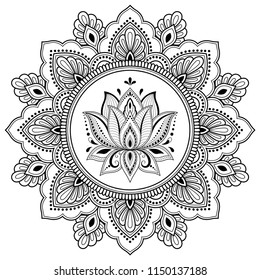 Circular Pattern Form Mandala Lotus Flower Stock Vector Royalty
