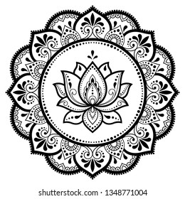 Circular pattern in form of mandala with lotus flower for Henna, Mehndi, tattoo, decoration. Decorative ornament in ethnic oriental style.