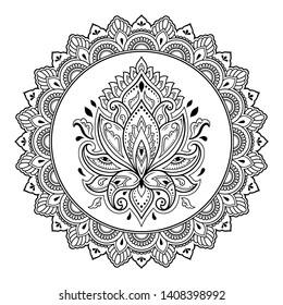 Vectores Imagenes Y Arte Vectorial De Stock Sobre Mandala Flower