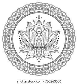 Fleur De Lotus Mandala Images Stock Photos Vectors Shutterstock