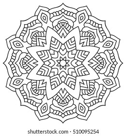 Circular symmetric mandala on white background. Illustration of pattern coloring book. Painting page for adults