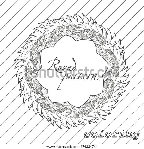 Circular Vector Mandala Coloring Pages Adults Stock ...