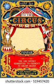Circus animal trainer tamer artist show Template Poster Invite. Kid game Birthday Party Amusement Park. Carnival festival Background tent Lion Tiger Cabaret Vintage vector graphic theme illustration