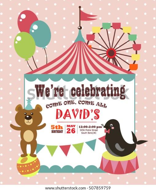 Circus Birthday Invitation Card Stock Vector Royalty Free