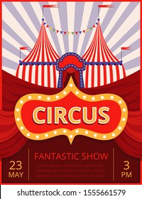 Circus invitation. Festival or party event poster template with stripe tent pictures and place for text vector circus theme