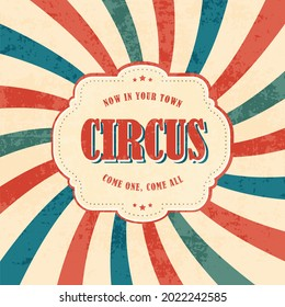 circus invitation poster, vintage banner with diverging rays, vector