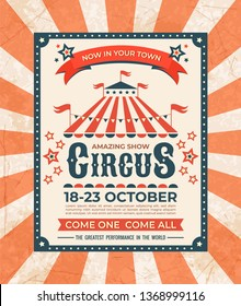 Circus poster. Carnival vintage old banner frame, magic show greetings card, retro invitation card. Vector marquee tent elegant advertisement elements