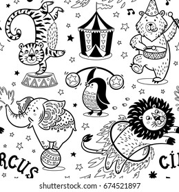 Circus seamless pattern with cartoon characters in ink. Carnival wallpaper design. Kids coloring page