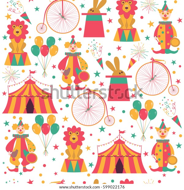 Circus seamless pattern with lion, tent, magic hat, balloon, clowns and bike. Vector illustration.