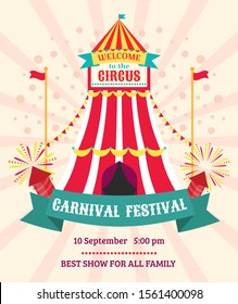 Circus show entertainment carnival festival announcement invitation poster vector illustration. Festive circus marquee, big top, entry with flags, salute. Family fun entertainment