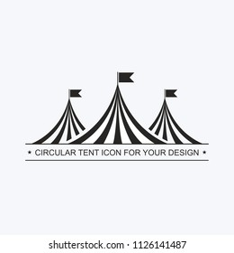 Circus tent template. Invitation to event, presentation. Circus building, circus hut awning, with balls, decoration, shapito, exterior appearance. Logotype logo pictogram Vector icon