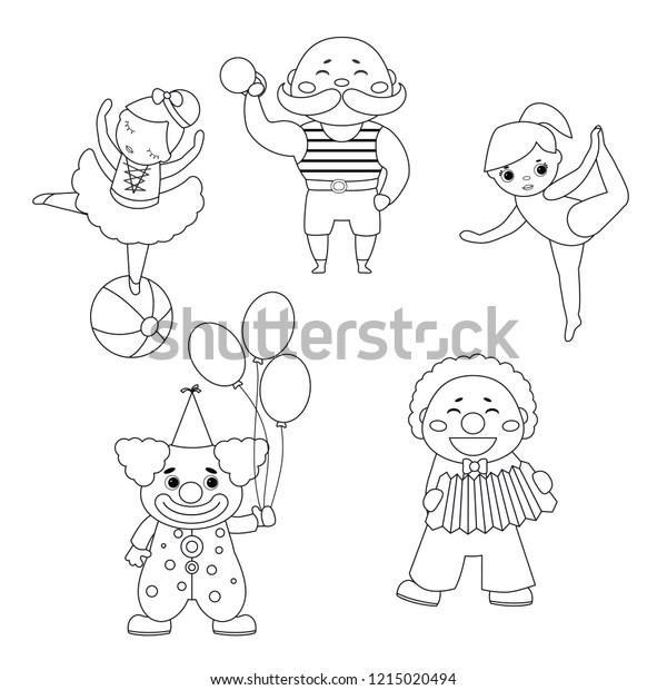 Circus Theme Coloring Book Set Circus Stock Vector (Royalty ...