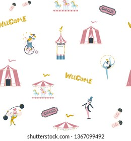 Circus! Vector seamless vintage pattern with awning, acrobats, magicians and clowns. For textiles, prints, packaging, children's clothing, wallpaper etc.
