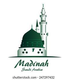 City of Madinah Saudi Arabia Famous Buildings. Editable Vector Illustration