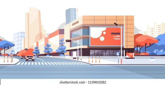 City street road skyscraper buildings view modern cityscape downtown billboard advertising horizontal flat vector illustration