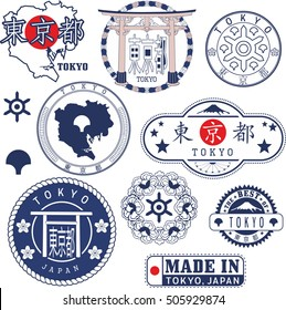 City of Tokyo, Japan. Set of generic stamps and signs including city map, emblem elements and Japanese hieroglyph Tokyo name.