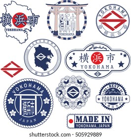 City of Yokohama, Japan. Set of generic stamps and signs including city map, emblem elements and Japanese hieroglyph Yokohama name.