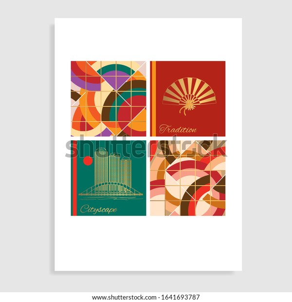 Cityscape catalog design. Vector illustration.