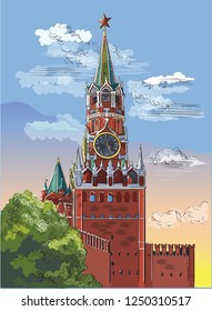 Cityscape of Kremlin Spasskaya tower (Red Square, Moscow, Russia). Colorful isolated vector hand drawing illustration.
