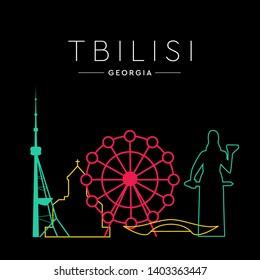 Cityscape  Tbilisi city.  Tbilisi Georgia Illustration design. Travel and tourism concept