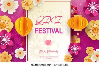 Cixi festival vector illustration. Suitable for greeting cards, posters and banners. Translation from Chinese - lovers day
