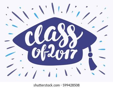 Class of 2017. Graduation banner.