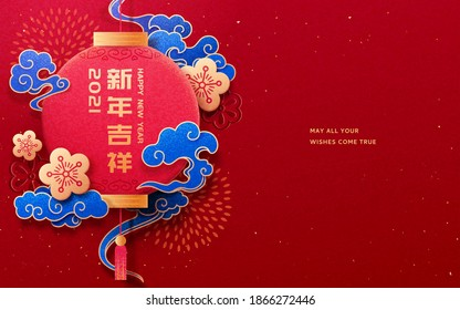 Classic Asian red lantern with blue cloud and plum flowers in luxury 3d paper cut design. CNY greeting banner with copyspace. Translation: Happy Chinese New Year