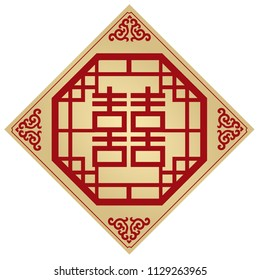 The Classic Chinese Background With The Chinese Words 'Double Happiness' For Celebrating The Wedding Ceremony
