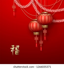 Classic Chinese new year background. Hanging silk lanterns and flower garlands on red background. Chinese inscription 'Happiness. Luck'