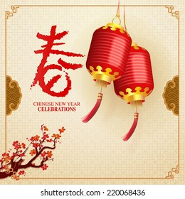 "Classic Chinese new year background. Chinese character - ""Chun"" - Spring."