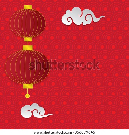 classic chinese new year background chinese character