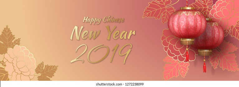 Classic Chinese new year banners. Hanging silk lanterns and flower garlands