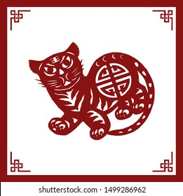 The Classic Chinese Papercutting Style Illustration, A Cartoon Tiger, The Chinese Zodiac