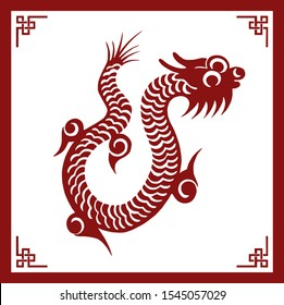 The Classic Chinese Papercutting Style Illustration, A Cartoon Dragon, The Chinese Zodiac