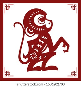 The Classic Chinese Papercutting Style Illustration, A Cartoon Monkey, The Chinese Zodiac