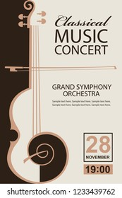 classical music concert poster with violin image