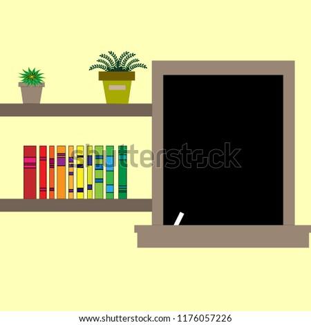 Classroom Bookshelf Interior Stock Vector Royalty Free