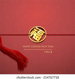 """Classy Chinese new year card. Chinese character  """" Fu """" means - Good fortune. """"Wan Shi Ru Yi """"  - Good luck."""
