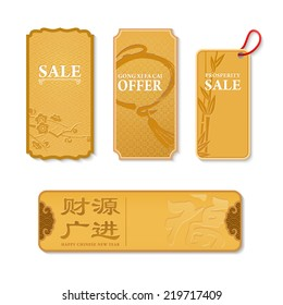 """Classy Chinese new year card. Chinese character  """" cai yuan guang jin """" means - Money & richness come to you. """"fu""""  - Wealth."""