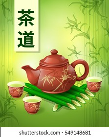 Clay teapot with a pattern on a bamboo stand and cup with green tea on a background of stylized bamboo trunks. Vector illustration. The inscription in Japanese - tea ceremony.