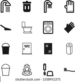 clean vector icon set such as: recycle, waste, frame, service, man, windows, workers, scoop, tube, bin, health, empty, girl, life, wet, creative, soft, circle, classic, litter, job, comfort, clothes