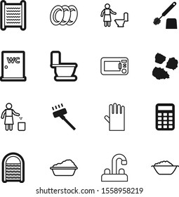 clean vector icon set such as: electric, digital, girl, ceramic, blue, dust, silhouette, lines, emblem, garden, plates, recycle, bottle, clothing, dustbin, hospital, electronic, soapy, recycling
